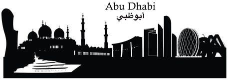 Abu Dhabi pejzażu miejskiego linia horyzontu Zdjęcia Stock