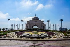 Abu Dhabi Rawal Fountain arkivfoto
