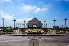 Abu Dhabi Rawal Fountain View photos libres de droits