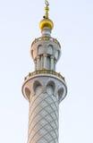 Abu Dhabi Sheikh Zayed Mosque nachts Lizenzfreie Stockfotografie