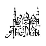 Abu Dhabi sign - vector illustration Stock Photography