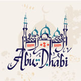 Abu Dhabi sign - vector illustration Royalty Free Stock Photo