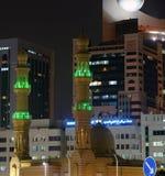 Abu Dhabi skyline, United Arab Emirates Royalty Free Stock Images