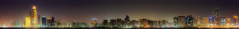 Abu Dhabi Skyline. View of Abu Dhabi Skyline at sunset, United Arab Emirates Royalty Free Stock Photos