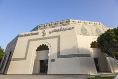 Abu Dhabi Theater Stockfotografie