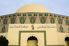 Abu Dhabi, UAE - 27. April 2018: Abu Dhabi Theater-Gebäudeorte Lizenzfreies Stockfoto