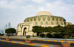 Abu Dhabi, UAE - 27. April 2018: Abu Dhabi Theater-Gebäudeorte Lizenzfreie Stockfotografie