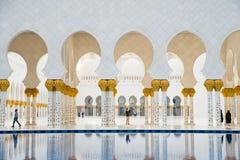 Abu Dhabi Stock Photos