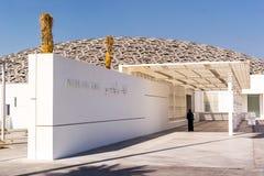 Abu Dhabi UAE 15 November 2017: Louvremuseum i Abu Dhabi, UAE royaltyfri foto