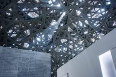 Louvre of Abu Dhabi. Abu Dhabi, United Arab Emirates, 30-Nov-2017: Louvre Abu Dhabi, a new landmark of Abu Dhabi Royalty Free Stock Image