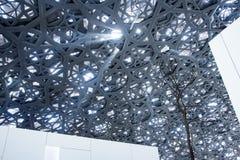 Louvre of Abu Dhabi. Abu Dhabi, United Arab Emirates, 30-Nov-2017: Louvre Abu Dhabi, a new landmark of Abu Dhabi Royalty Free Stock Photo