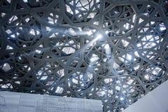 Louvre of Abu Dhabi. Abu Dhabi, United Arab Emirates, 30-Nov-2017: Louvre Abu Dhabi, a new landmark of Abu Dhabi Stock Photography