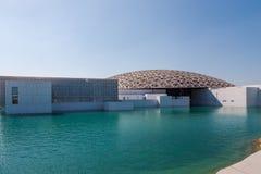 Abu Dhabi, United Arab Emirates, November 14, 2017: Louvre Museum. Royalty Free Stock Photo
