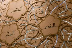 abu dhabi uroczysty meczetowy sheikh uae zayed Obrazy Royalty Free