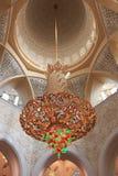 abu dhabi uroczysty wewnętrzny meczetowy sheikh uae zayed Zdjęcia Stock