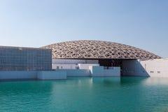 Abu Dhabi, Zjednoczone Emiraty Arabskie, Listopad 14, 2017: Louvre Abu Dhabi obraz stock