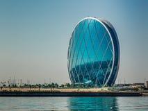 Abu Dhabi, Zjednoczone Emiraty Arabskie, Październik 27, 2017: Aldar kwatery główne zdjęcia royalty free