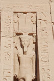 abu Egypt simbel Zdjęcie Stock