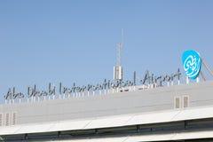 abu lotniskowy dhabi zawody międzynarodowe Fotografia Stock