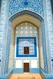 Abu Nasr Parsa Royalty Free Stock Image