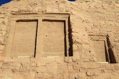 Abu Simbel寺庙 库存图片