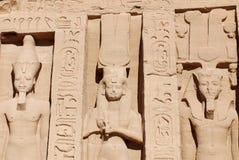 Abu simbel Ägypten Lizenzfreie Stockfotografie