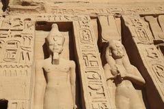 Abu Simbel świątynia Zdjęcia Royalty Free