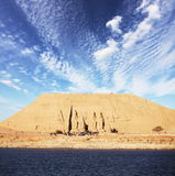 Abu-Simbel Stock Photo