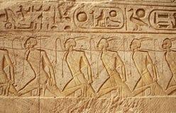Abu Simbel Royalty-vrije Stock Foto