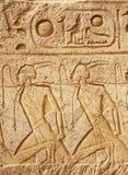 Abu Simbel Royalty-vrije Stock Fotografie