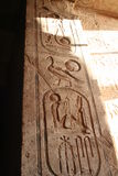Abu Simbel Ramesses ο μεγάλος ναός Στοκ Εικόνες