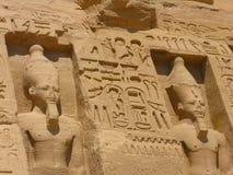 Abu Simbel Reliefs Lizenzfreies Stockfoto