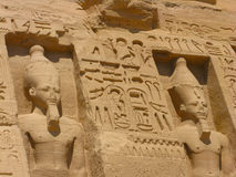 Abu Simbel Reliefs. Reliefs in the monument of Abu Simbel, Egypt Royalty Free Stock Photo