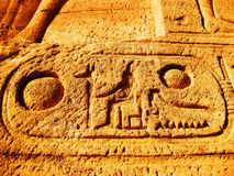 Abu Simbel Tempel, Sonderkommando Stockbilder