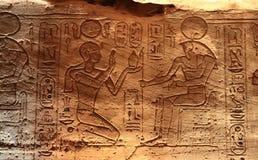 Abu Simbel Temple Lizenzfreies Stockfoto