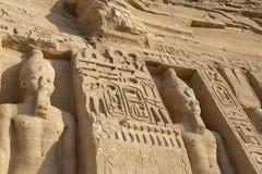 Abu Simbel Temple von Ramesses II Stockfotografie