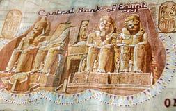 Abu Simble auf Banknote des ägyptischen Pfunds Lizenzfreie Stockfotos