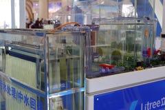 Abwasseraufbereitungssystem Lizenzfreies Stockbild
