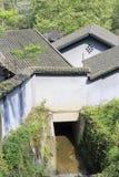 Abwasserkanal des ehemaligen Standorts zhazi Gefängnisses Stockbilder