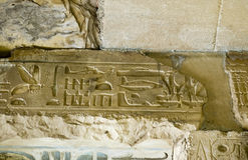 Abydos Hubschrauber-Hieroglyphe Stockbild