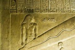 Abydos ilumina o detalhe, Egipto fotografia de stock