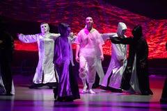 "Abzahlung von ` s Selbsthuangs Mingliang dance""No shelter† Lizenzfreies Stockfoto"