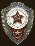 Abzeichen UDSSR auf schwarzem Hintergrund. Lizenzfreies Stockbild