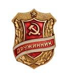 Abzeichen von UDSSR Stockbilder