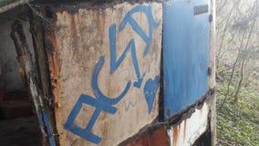 AC-DC Royaltyfri Foto