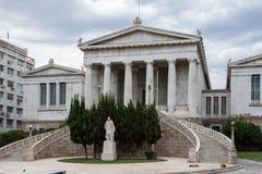 Académie Athènes Grèce d'arts photos libres de droits