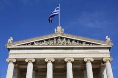 Académie d'Athènes, Grèce photos stock