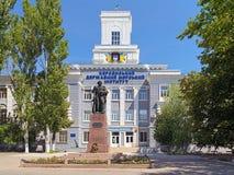 Académie et Fyodor Ushakov Monument maritimes d'état de Kherson Photo libre de droits