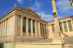 Académie nationale des arts à Athènes, Grèce image libre de droits