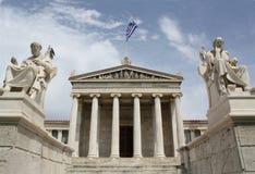 Academhy de Atenas, Grecia Foto de archivo libre de regalías